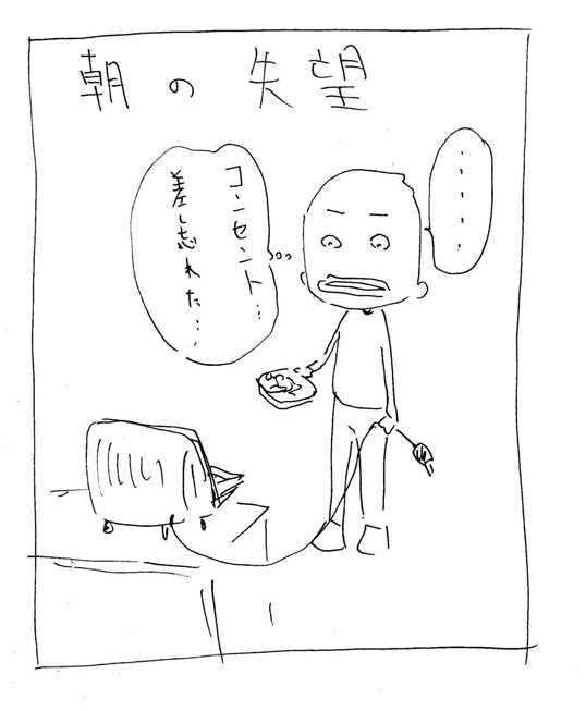 namapan001.jpg