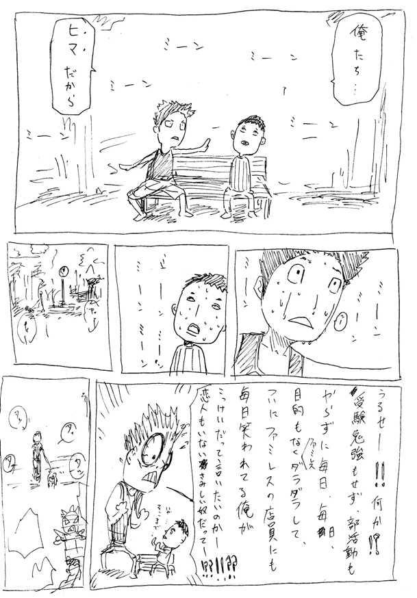natsu003.jpg