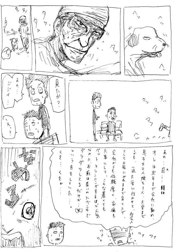 natsu004.jpg