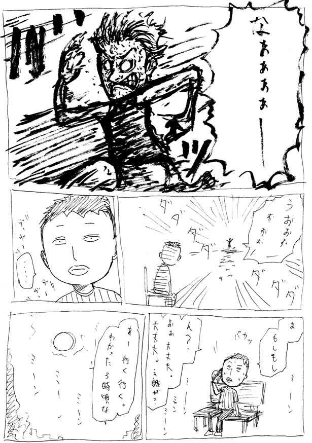 natsu005.jpg