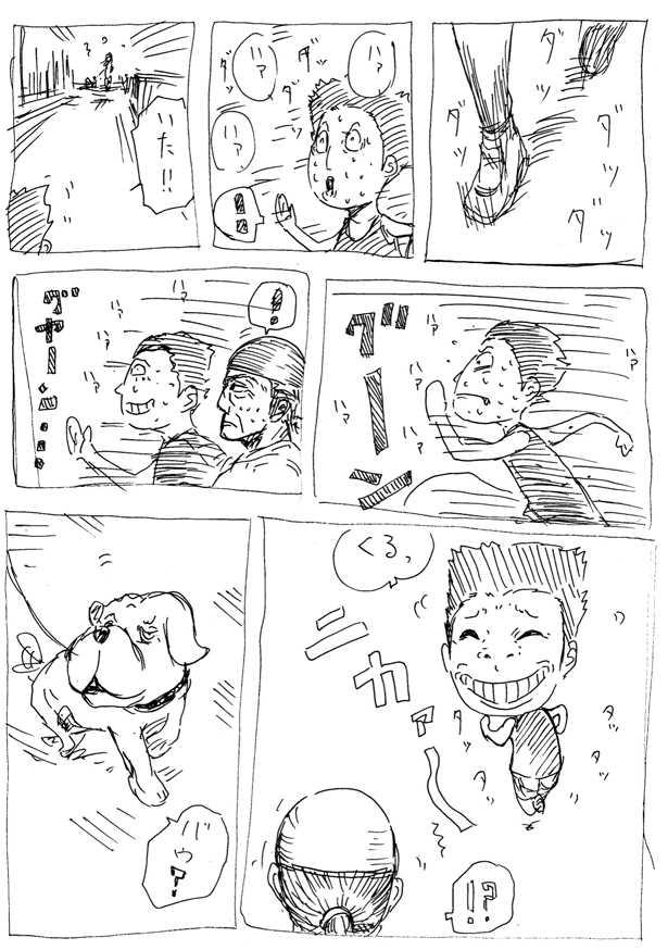 natsu006.jpg