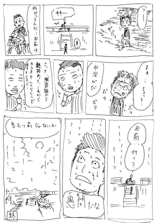 natsu009.jpg