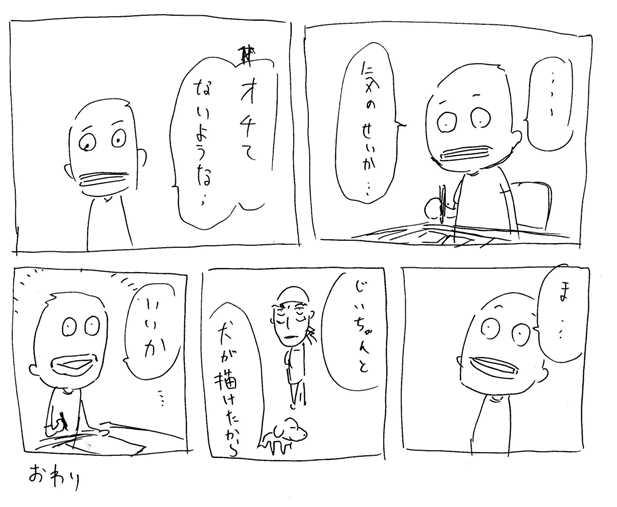 natsu010.jpg