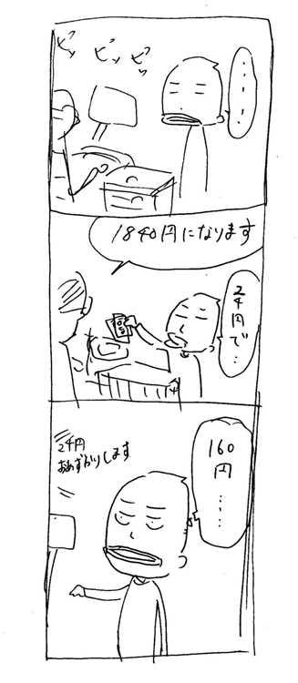 otsuri002.jpg