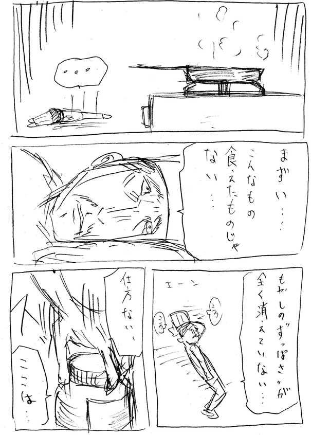 ryouri3115.jpg