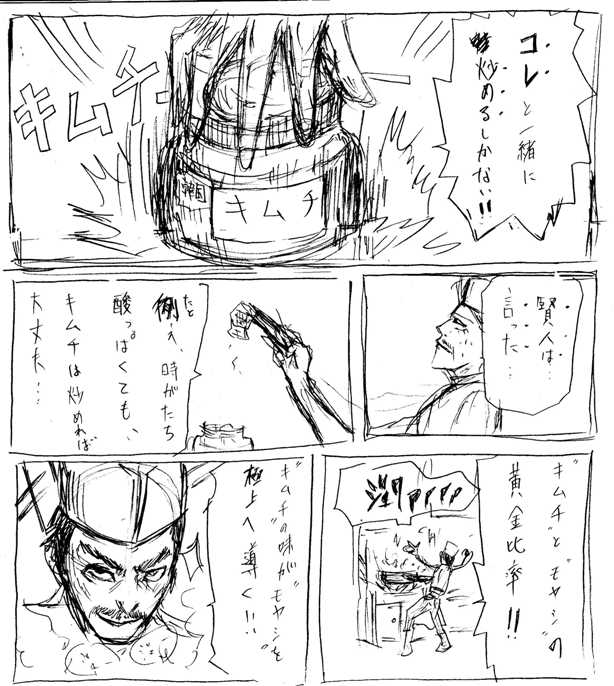 ryouri4115.jpg