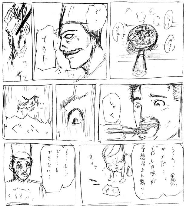 ryouri5115.jpg