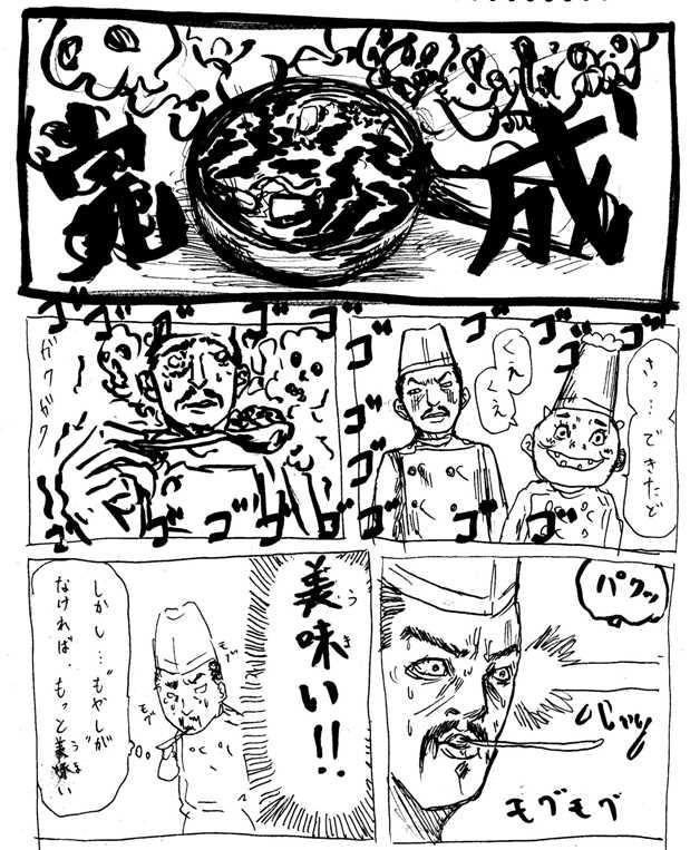 ryouri8115.jpg