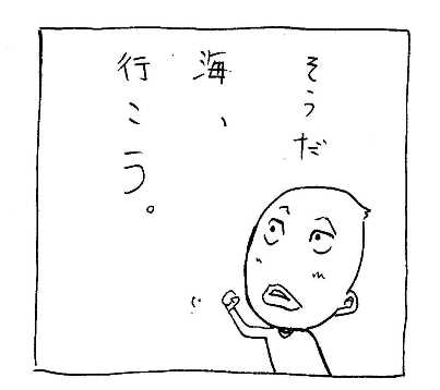umi001.jpg