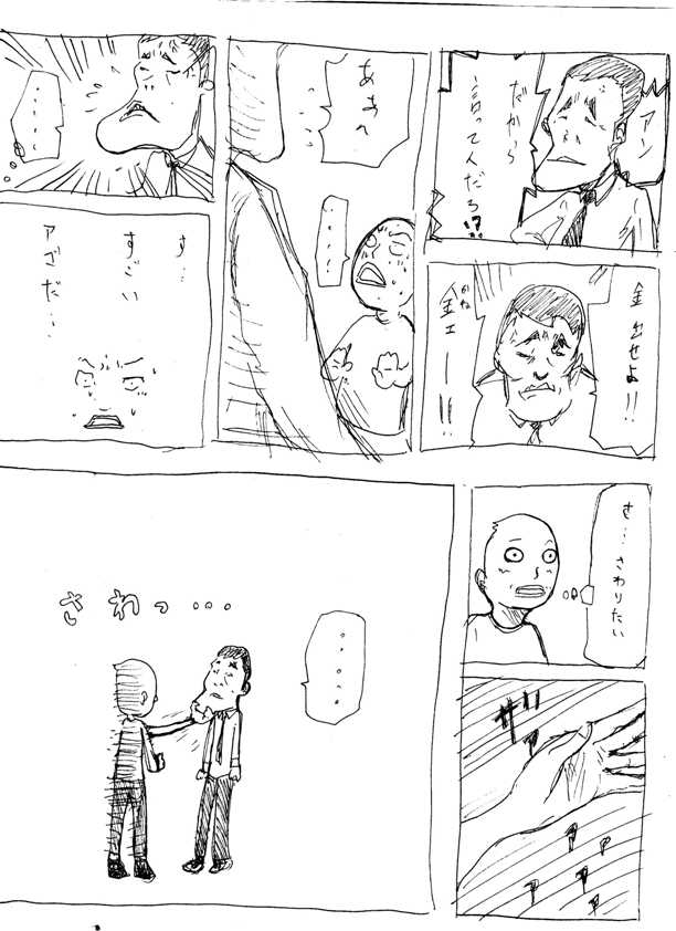 yume007.jpg