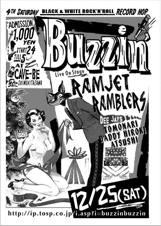 buzzin12g_20101215010414.jpg