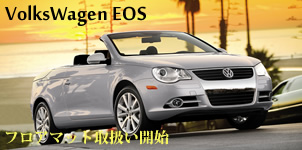 eos2.jpg