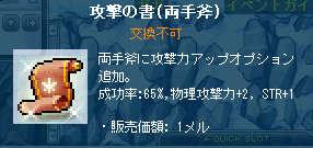 2011_0427_0046.jpg