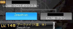 2011_0428_0014.jpg