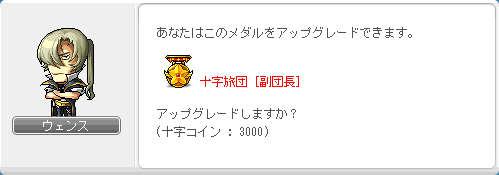 2011_0429_0056.jpg