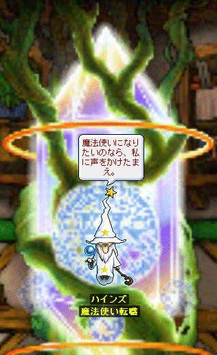 2011_0430_0241.jpg