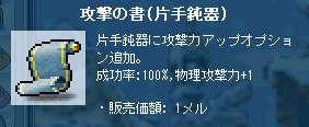 2011_0501_0116.jpg