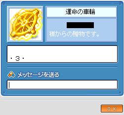 2011_0501_0332.jpg
