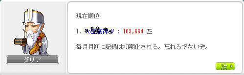 2011_0501_0338_1.jpg