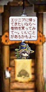 2011_0501_1906.jpg