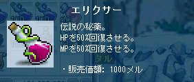 2011_0502_0015.jpg