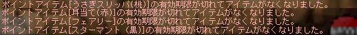 2011_0502_0145.jpg