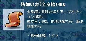 2011_0502_0240.jpg