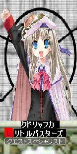 2011_0502_1600.jpg