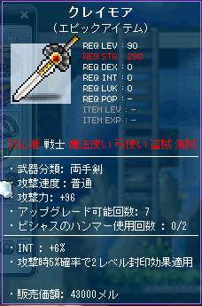 2011_0502_2026.jpg