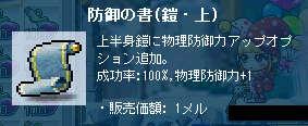 2011_0503_0000.jpg