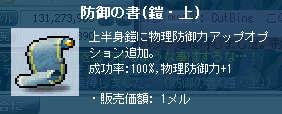 2011_0504_1600.jpg