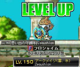 2011_0504_2220.jpg