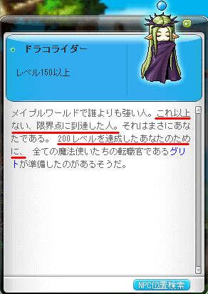 2011_0504_2238.jpg