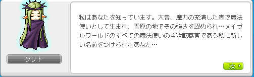 2011_0504_2250.jpg