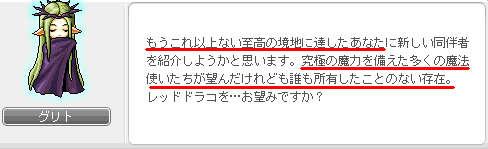 2011_0504_2251.jpg