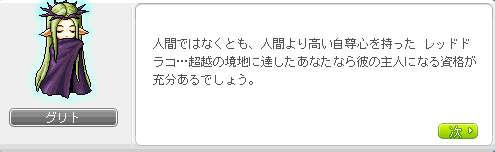 2011_0504_2252.jpg