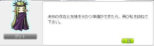 2011_0504_2252_1.jpg