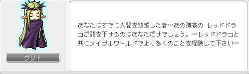 2011_0504_2256.jpg