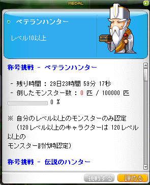 2011_0505_0012.jpg
