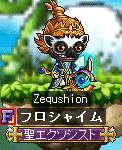2011_0505_0015.jpg