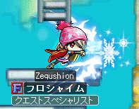 2011_0505_2353_1.jpg