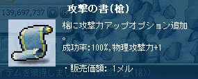 2011_0506_0054.jpg