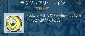 2011_0506_0123.jpg