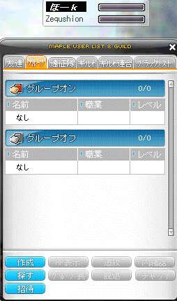 2011_0506_0252.jpg