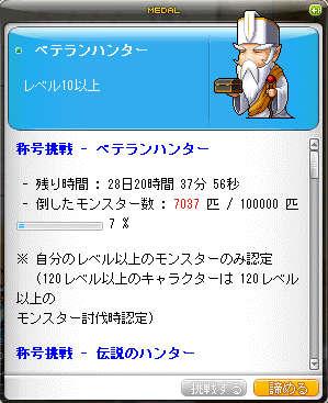 2011_0506_0333.jpg