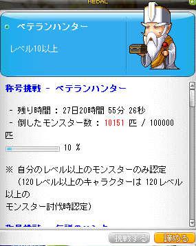 2011_0507_0317.jpg