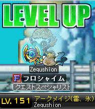2011_0507_1758.jpg