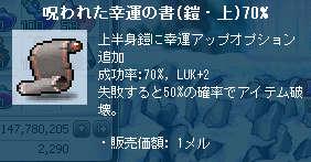 2011_0508_0111.jpg