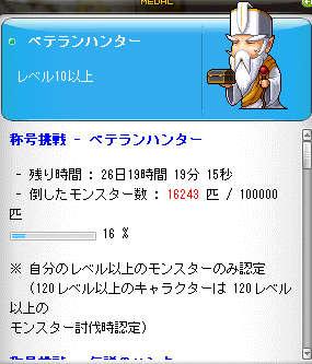 2011_0508_0453.jpg