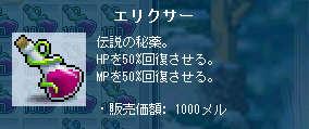 2011_0508_0503.jpg